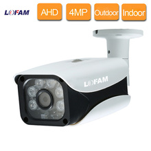 LOFAM AHD カメラ 4MP デイナイトビデオ監視屋内屋外の防犯カメラ 4.0MP アナログカム防水街頭防犯カメラ