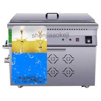 Stainless steel fryer oil water separation fryer electric fryers 50L Fried Chicken and Potato Chips Fryer Machine commercial 1pc