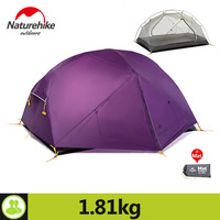 Naturehike 2 Persons 3 Season Camping Tent 20D Nylon Fabic Double Layer Waterproof Tent NH17T007 M