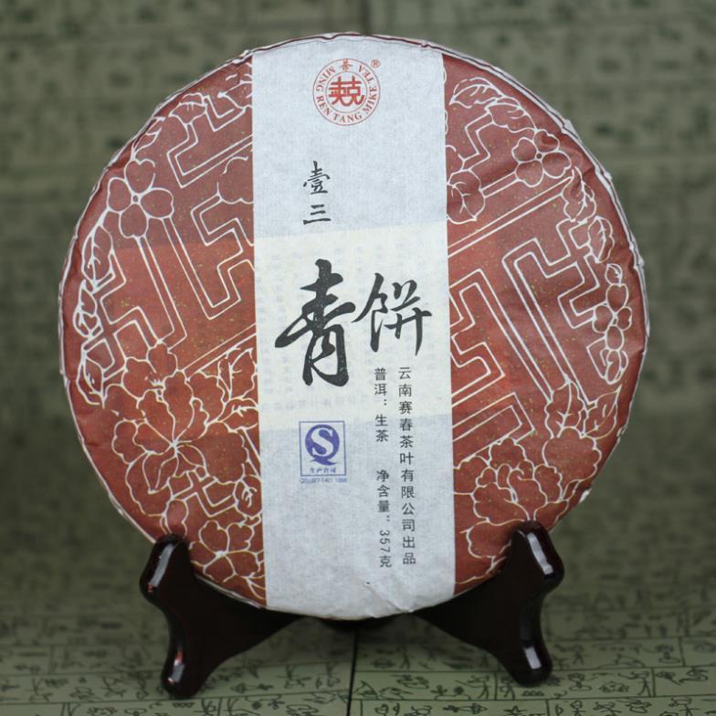 Puerh the tea green cake Chinese yunnan 357g font b health b font font b care
