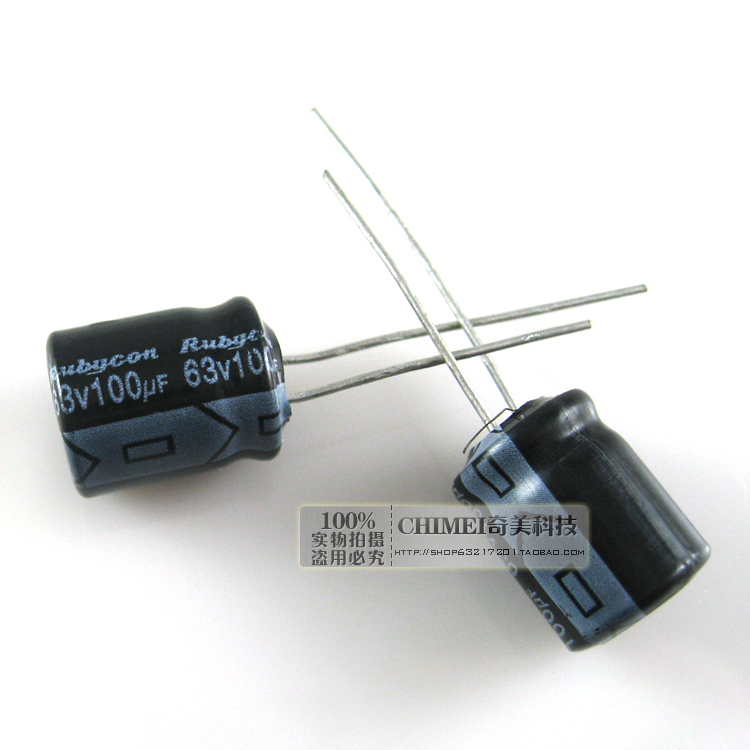 Electrolytic capacitor 63V 100UF capacitor