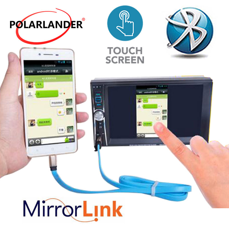 MP5 Player Bluetooth Overseas Warehouse Fast Shipping USB/AUX/SD 2 Din Mirror Link Touch Screen Car Radio 6 Inchs