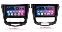 10.1 Quad core 1024*600 HD screen Android 8.1 Car GPS radio Navigation for nissan Rogue QashQai X Trail 2014 2016