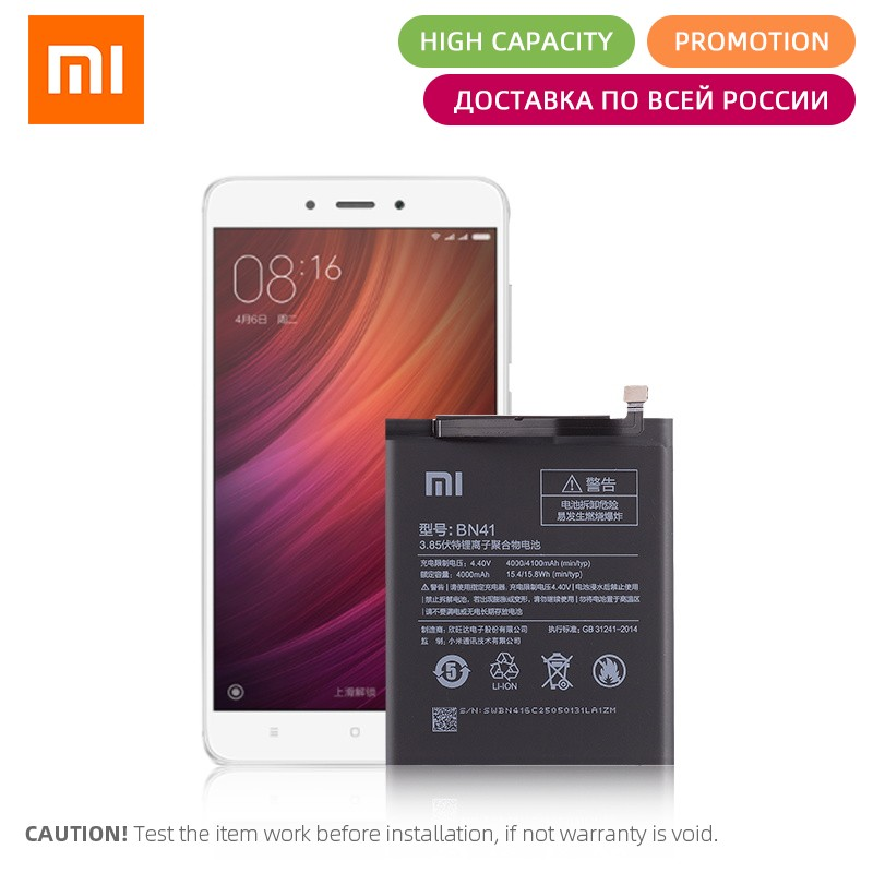 Mobile Phone Batteries Cellphones & Telecommunications Capable 100% Original Original Real 4100mah Bn43 Battery For Xiaomi Redmi Note 4x Snapdragon 625 Note 4 Global Snapdragon 625