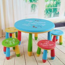 Двухэтажный утолщенный детский стол и стул круглый стол