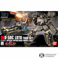 Ohs bandai hguc 106 1/144 d-50c set twin loto mobile suit asamblea model kits