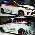 Cintura corpo desenho fita flores decorativas adesivos de carro para Toyota YARiS L