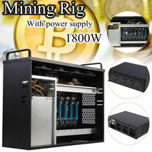 Mining Rig Miner Mining Machine Chassis Mounting BTC IC6S Motherboard Supporting Up To 8 GPU Without Power Supply