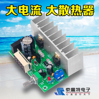 Super Stable High Current Dual LM317 Parallel Adjustable Regulated Power Supply Board Digital Display Adjustable Voltage