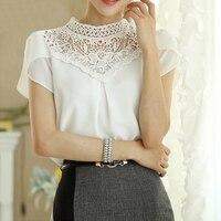 Short Blusa 2015 Summer Women Tops New Korean Blouses Chiffon Shirt Stitching Lace Work Blouse S0384