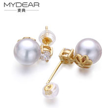 MYDEAR Pearl Jewelry Best Gift Natural 8-8.5mm Akoya Pearl Stick Earrings Gold Stud Earrings For Women,2016 Christmas Charms