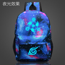 Naruto Luminous School Travel/laptop Backpack for Teenagers (7 colors)