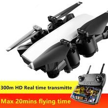5 г 1080 P WI-FI FPV Камера 2,4 г складной gps Радиоуправляемый Дрон Quadcopter gps Follow Me Комплект высота парение фиксированной точка лететь gps автоматический возврат