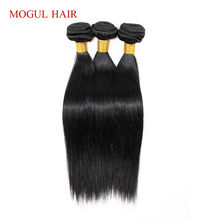 MOGUL HAIR Brazilian Straight Hair Weave Bundles 8-28 inch Non Remy Human Hair Extensions Natural Black Color 1B Can be Dyed(China)