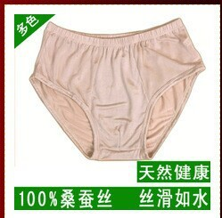Good value 6 root silk fabrics 100%silk men briefs silky breathable your second skin Big yards