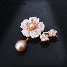 K's Gadgets Pink Natural Shell Flowers Wedding Brooch Fashion Pearl Women Pin Gold Color Bouquet Rhinestone Pins And Brooches