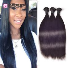 8A Straight Brazilian Hair Weave Bundles Mink Brazilian Virgin Hair Straight Weave Human Hair Extension Brazilian Straight Hair