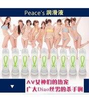 Gay Porno Sex Lube Japon Sexs Perfume Lubricant Adult Product Male Lubricant Feminino Lubricants Moisturizing Formula titan gel