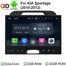 4G 1024*600 Android 6.0 car dvd player for KIA sportage 2011 2012 2013 2014 2015 car pc head unit gps navigation 2din car stereo