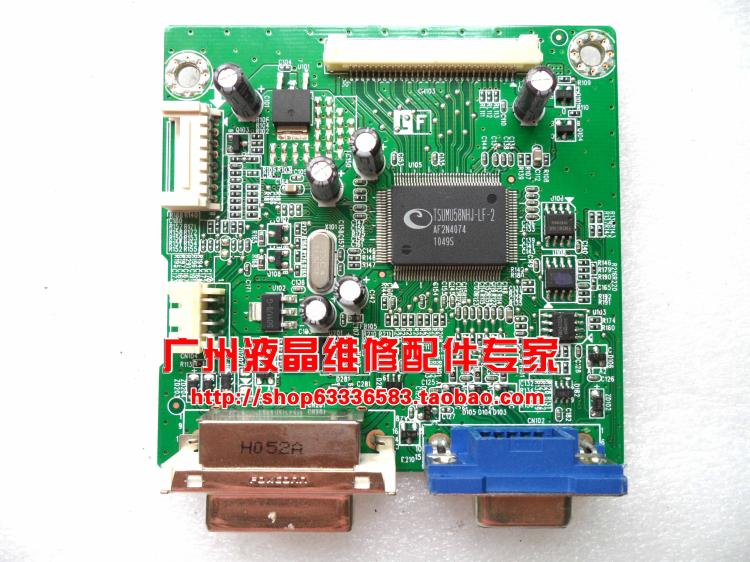 Free Shipping>Original 100% Tested Working IN2020M driver board ILIF-170 signal board 20 wide disassemble free shipping original 100% tested working vx1932wm led drive plate ilif 076 491311300100r motherboard