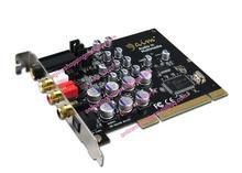 Aim tube 800-sc8000 hifi dual audio encoding