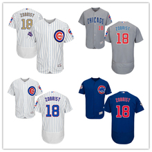 88739691033 MLB Men s Chicago Cubs Ben Zobrist Jersey  18 Blue Gray White Gold Program  Embroidery Stitched