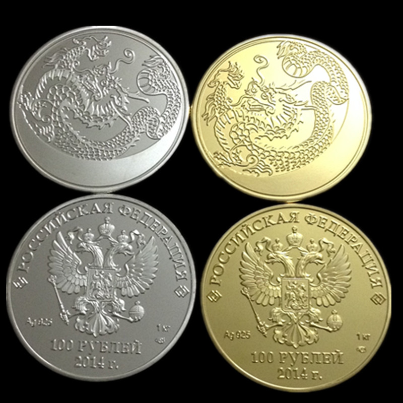 4 pcs/lot Russia style Chinese dragon zodiac 100 Rubles animal coin silver&gold plated coin Loong