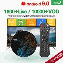 IPTV France Belgium Arabic Netherlands QHDTV 1 Year IP TV HK1 MAX 4G+64G French Dutch Box