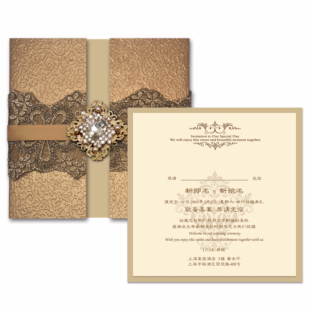 FEDEX/DHL Black Lace Wedding Cards Vintage Wedding Invitations ...