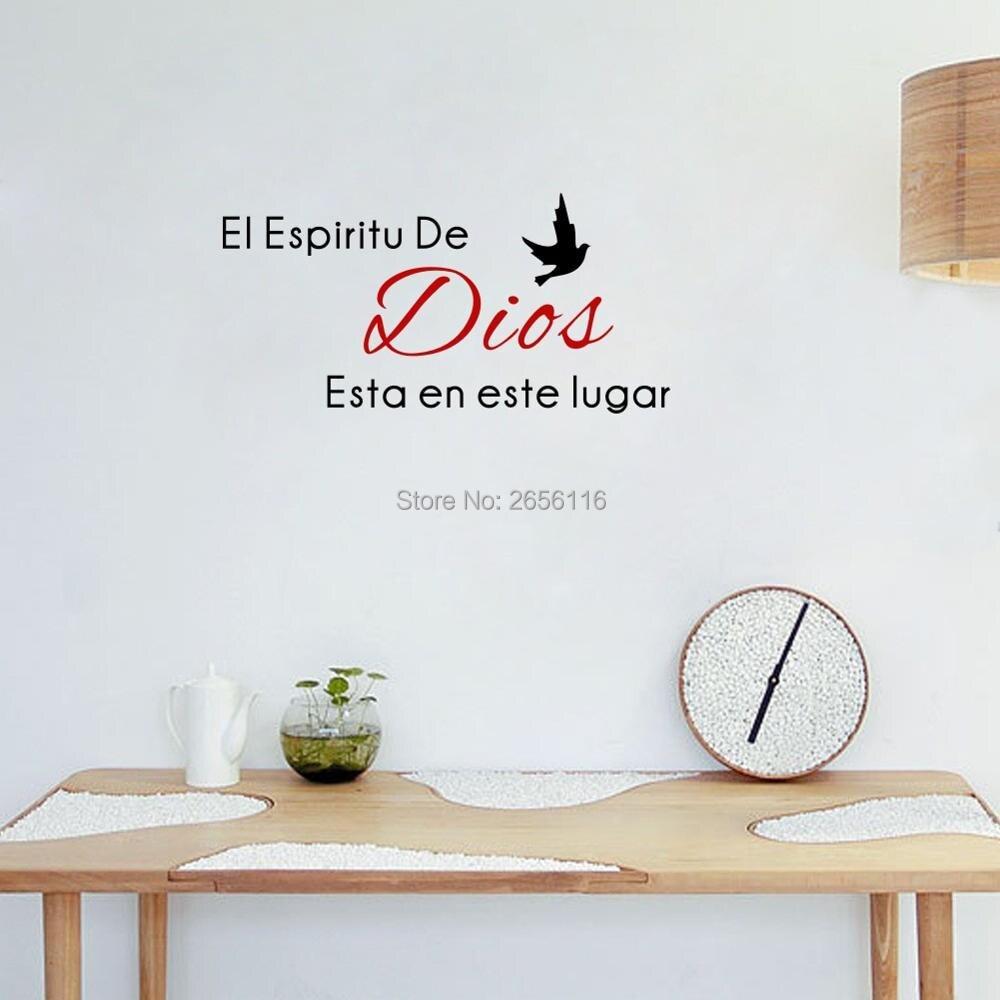 Spanish Quote Dios DIY Art Vinyl Wall Decal Sticker - Տնային դեկոր - Լուսանկար 3