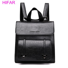 Vintage Women Backpack High Quality Black Pu Leather Backpacks For Teenage Girls Female School Shoulder Bag Bagpack mochila 2018 недорго, оригинальная цена