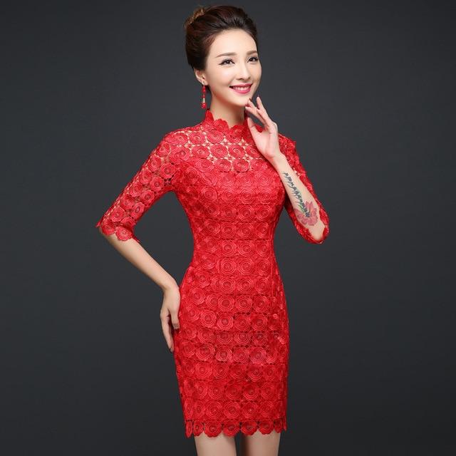 Robe chinoise courte femme