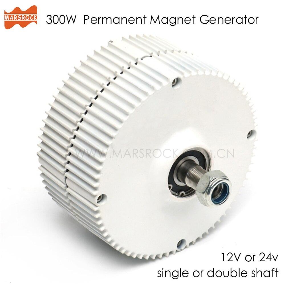 300W 12V/24V Permanent Magnet AC Alternator 600r/m for Vertical or Horizontal DIY AC Alternator Wind Turbine Generator300W 12V/24V Permanent Magnet AC Alternator 600r/m for Vertical or Horizontal DIY AC Alternator Wind Turbine Generator