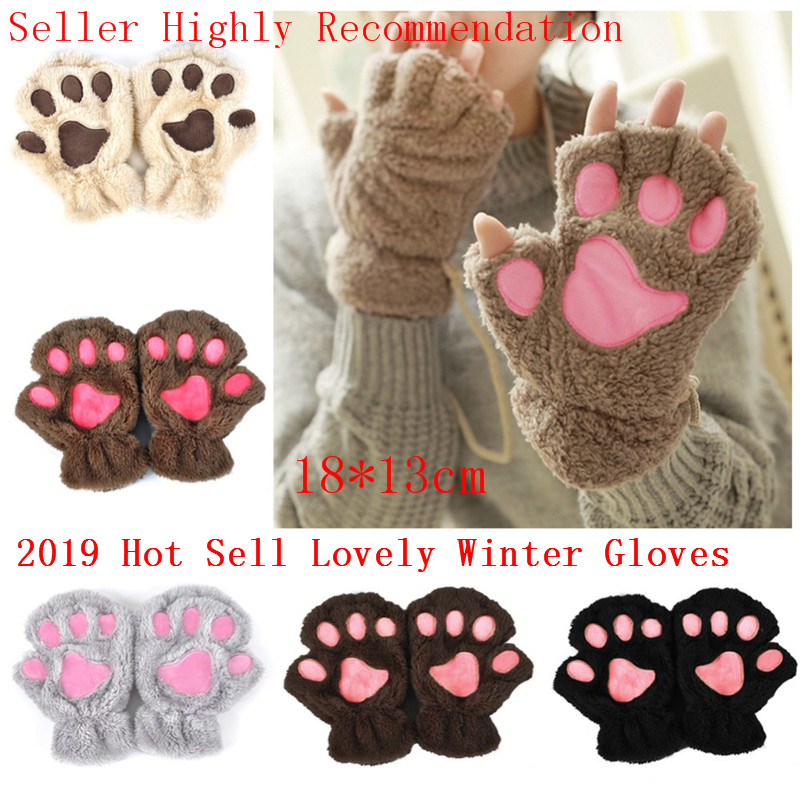 2019 Kvinnor Bear Cat Claw Paw Mitten Winter Lovely Handskar Plush Fingerless Glovers Arbetssäkerhet Warm Short Finger Half Handskar