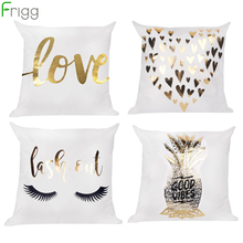 Frigg Gold Bronzing Cushion Cover 45x45cm Letter Striped Sofa Linen Pillow Covers Decorative Home Decoration