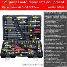 121 pieces of socket wrench sets Auto repair vehicles repair tools auto parts hand tools