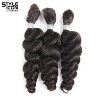 Styleicon 3 חבילות שיער אדם קולע שיער גורף לקליעה בתפזורת שיער גל רופף מלזי רמי הרחבות לנשים שחורות