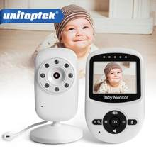 2.4 Inch LCD Baby Monitor Sitter 2.4GHz IR Night Vision Intercom Lullabies Temperature Zoom Monitor Wireless Baby Camera SM24(China)