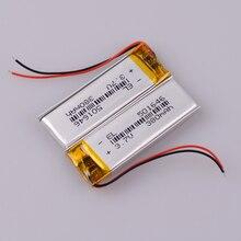 3,7 в 380 мАч 501646 Литий-полимерная LiPo аккумуляторная батарея ионные ячейки для Mp3 Mp4 Mp5 DIY PAD DVD электронная книга bluetooth гарнитура