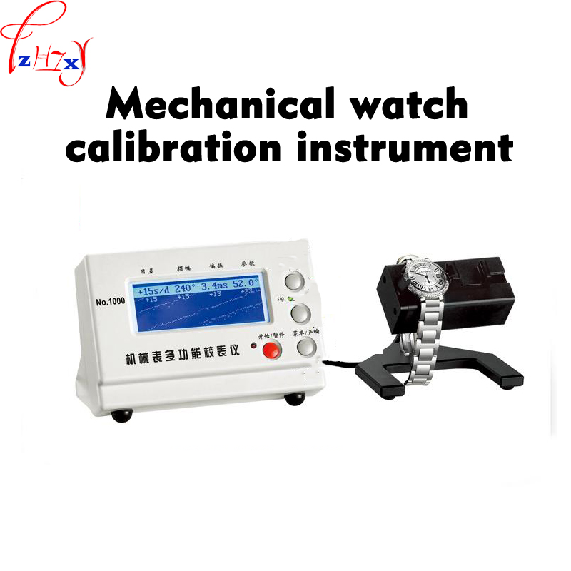 US $157 52 12% OFF|Mechanical watch calibration instrument MTG 1900 Multi  function calibration instrument professional clock maintenance tools 1pc-in