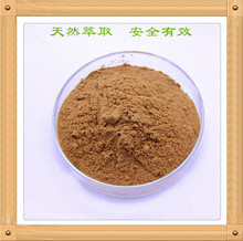 Shaanxi Sciphar health care food and drug raw materials of pure natural extracts of Phyllanthus emblica L. 10:1