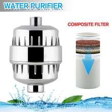 NEW Bathroom Shower Filter Bathing Water Filter Purifier Water Treatment Health Softener Chlorine Water Purifier Set