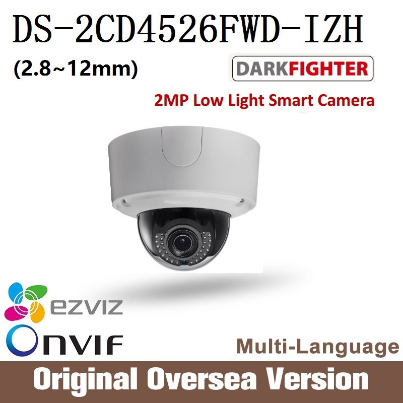 HIKVISION  DS-2CD4526FWD-IZH IP Camera 2MP POE Smart IPC ONVIF Low Light Smart IPC Motorized Vari-focal support upgrade English 2017 hik ip camera 2mp ds 2cd4a26fwd izh ip camera poe 2mp low light smart camera 2 8 12mm motorized vari focal lens