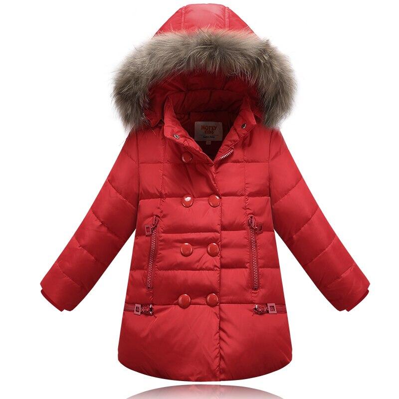 ФОТО Children's winter Down Girls long section Nagymaros collar Korean big virgin thick warm coat-of-season clearance