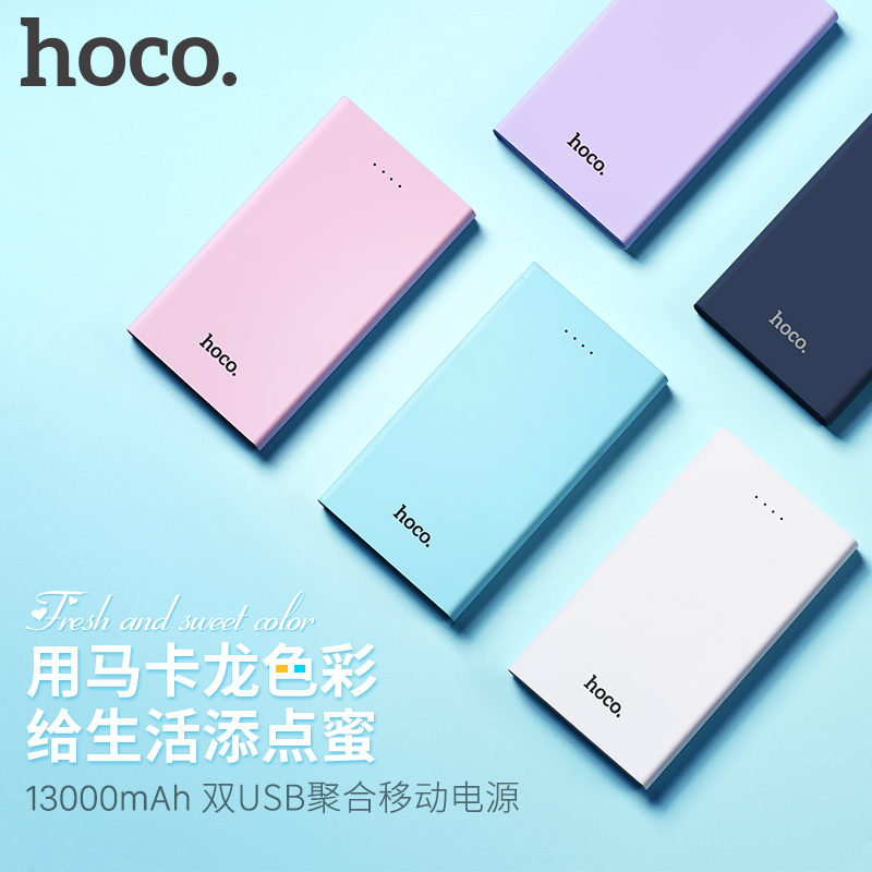 Hoco 13000 mah banco de potencia doble usb portátil powerbank móvil para apple i