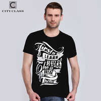 Camiseta de moda para hombre de clase de ciudad 2019 nuevo diseño impreso de algodón camisetas divertidas de cuello redondo camisetas citas para Men2522
