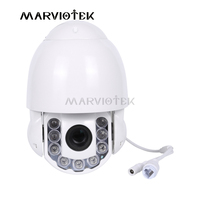 4MP Ptz Camera 1080P IP Camera Outdoor Ip66 Security Video Surveillance Cameras 960P 4X Optical Zoom