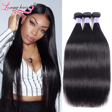 Longqi Hair Malaysian Straight Hair Bundles Remy Human Hair Extensions Natural Black Weave Bundles 8 - 30 Inch 1 3 4 Bundles(China)