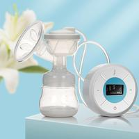 Electric Breast Pump Intelligent Silent Automatic Milking Breast Pump with Battery for Breast Milk Feeding 5 Adjustable Modes