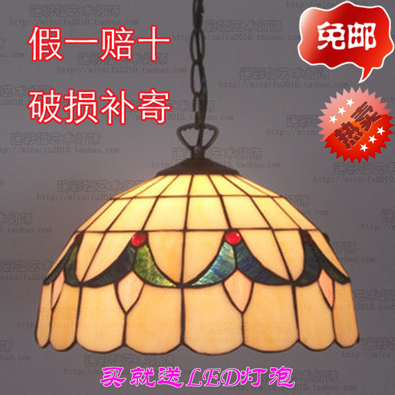 14inch Tiffany Baroque Stained Glass Suspended Luminaire E27 110 240V Chain Pendant lights for Home Parlor Dining Room - 2